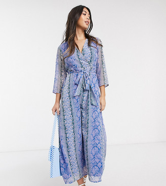 Y.A.S petite maxi dress in snake print