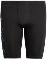 2XU Hyoptik compression performance shorts
