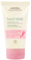 Aveda Limited Edition Hand Relief Moisturizing Creme with Uplifting Beautifying Aroma (5 OZ)