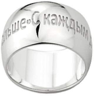 Bliss 20425 _ WT Women's Ring