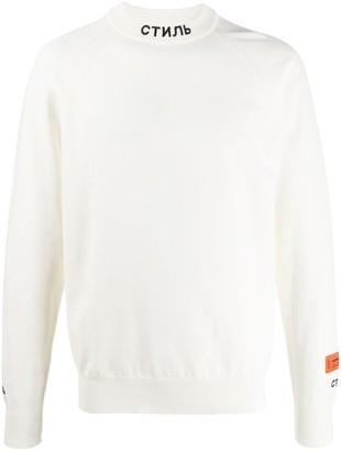 Heron Preston Embroidered Mock Neck Sweatshirt
