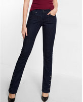 Express mid-rise skyscraper button hem jeans