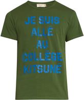 MAISON KITSUNÉ Je suis allé crew-neck T-shirt