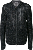 John Varvatos loose knit cardigan