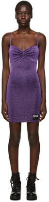 Versace Purple Lurex Spaghetti Straps Dress