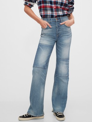 Gap 1969 High Rise Flare Jeans