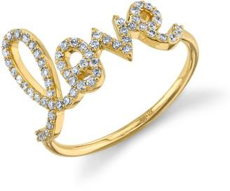 Sydney Evan 14ct Yellow Gold And Diamond Large Love Ring