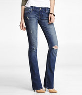 Express Stella Barely Boot Jean