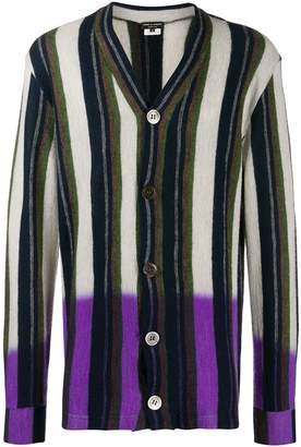 Comme des Garcons Pre-Owned striped buttoned cardigan