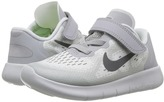 Nike Free RN 2017 Boys Shoes
