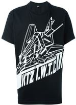Kokon To Zai aeroplane print T-shirt - men - Cotton - XS