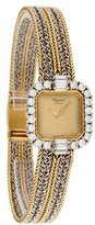 Chopard Vintage Diamond Watch