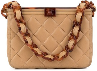 Chanel Pre Owned 1997 quilted CC box bag