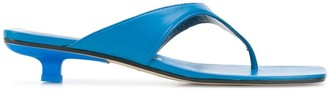 BY FAR Thong-Strap Slip-On Sandals
