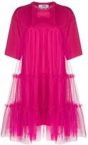 MSGM gathered-tulle T-shirt dress