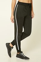 Forever 21 FOREVER 21+ Active Striped Joggers
