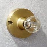 CB2 Brass Flush Mount Lamp