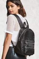 Forever 21 Dual Zip Nylon Backpack