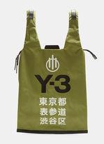 Y-3 Omoteseando Logo Tote Bag in Green