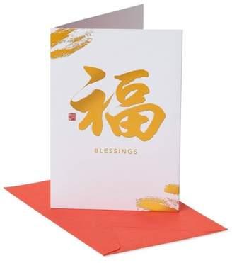 Carlton Cards Blessings Lunar New Year Card