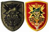 Rothco 2 Pack Vietnam Military MACV SOG Colored & Subdued Skull Patches