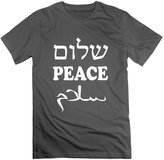 SLIAT Men's World Peace Hebrew English Arabic Tshirt DeepHeather