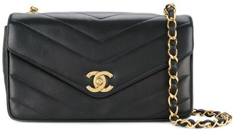 Chanel Pre Owned 1994-1996 V quilted flap bag