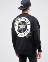 Asos Oversized Sweatshirt With Printed Back & Sleeves