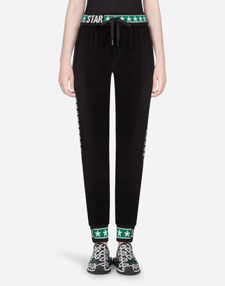 Dolce & Gabbana Velvet Jogging Pants With Logo Bands