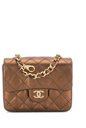 Chanel Pre Owned 1994 Mini Diamond Quilted Tote