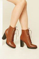 Forever 21 FOREVER 21+ Lace-Up Ankle Booties