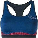 Nike Gya dry sports bra - women - Polyester/Spandex/Elastane - S