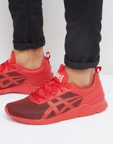 Asics Gel-lyte Runner Trainers Hn6e3 2525