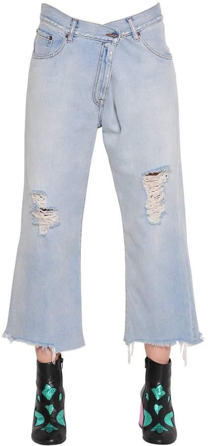 MM6 MAISON MARGIELA Destroyed Fold Over Cotton Denim Jeans