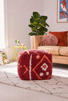 Urban Outfitters Tufted Rug Pouf