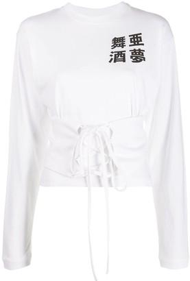 Ambush corset waist T-shirt