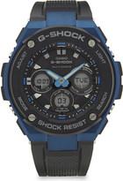 G-Shock W300G-1A2ER watch