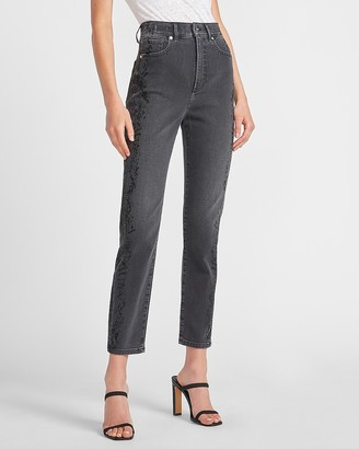 Express Super High Waisted Black Tonal Snakeskin Print Slim Ankle Jeans