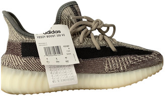 Yeezy Boost 350 V2 Brown Cloth Trainers