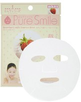 Forever 21 FOREVER 21+ Pure Smile Face Mask
