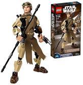 Star Wars LEGO Rey