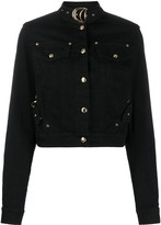 Versace Buckled Collar Cropped Jacket