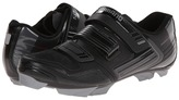 Shimano SH-XC31 Men's Cycling Shoes
