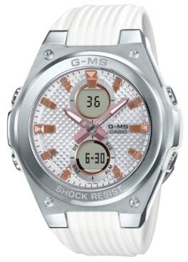 G-Shock G-ms Women's Analog-Digital White Resin Strap Watch 40.3mm