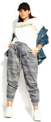 City Chic Relaxed Camo Jogger - grey