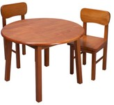 Gift Mark Round Table with Chairs Set - Honey