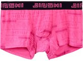 JINSHI Men's Underwear Classic Stretch Boxer Brief No Ride Up Fit Trunk Red Size S