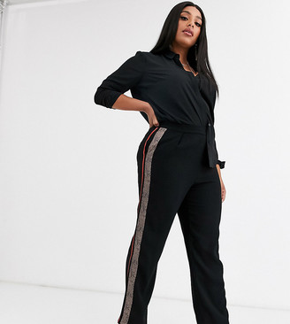 Religion Plus relaxed trousers with contrast side stripe