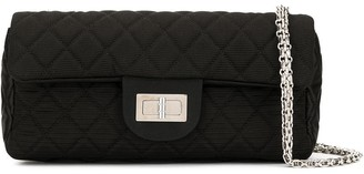 Chanel Pre Owned quilted CC 2.55 chain shoulder bag