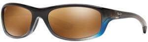 Maui Jim Polarized Kipahulu Polarized Sunglasses, 279